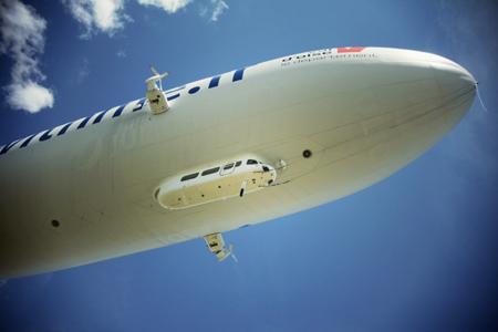 Baptême de l'air en ballon dirigeable en région parisienne - AirShip