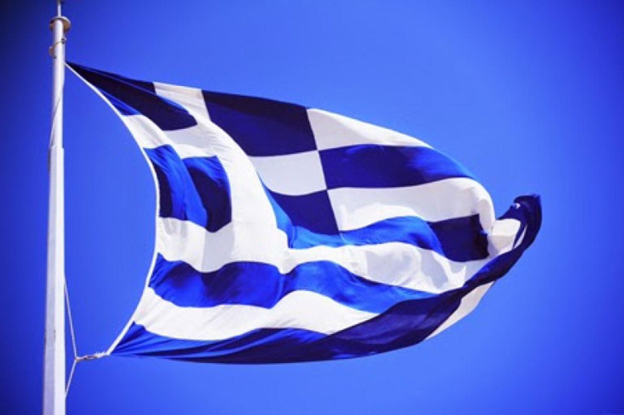 Partir en Grèce #2 – Athènes