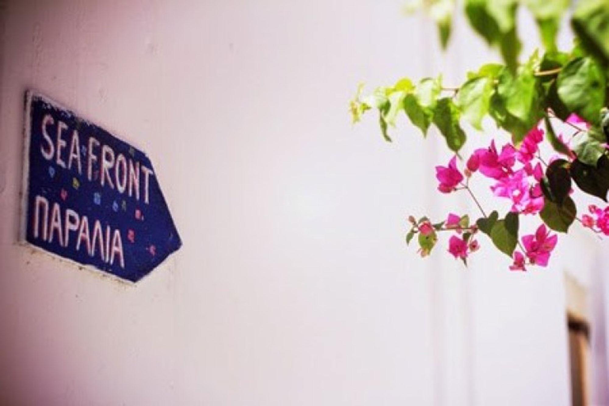 Partir en Grèce #3 – Paros