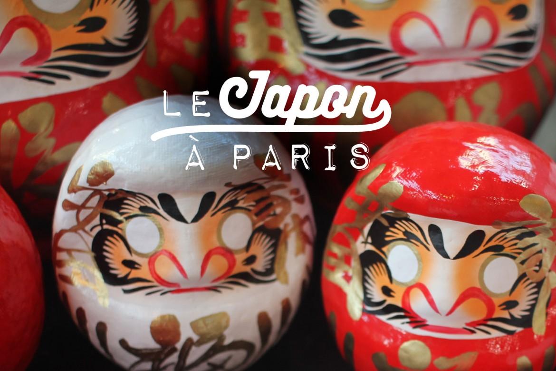 adresses-japon-paris
